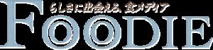 三越伊勢丹ホールディングスが運営する食メディアWEB「FOODIE(フーディー)」