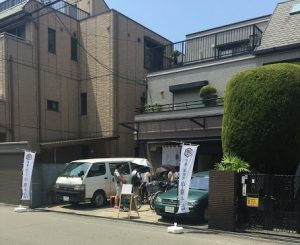 本町製麺所阿倍野卸売工場外観