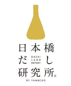 日本橋だし研究所○R付きロゴ