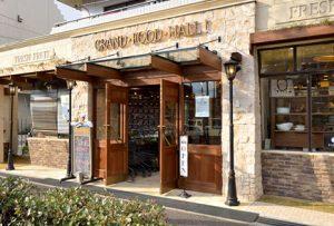 グランドフードホール芦屋店